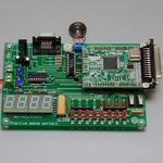 半導体プロセスまるわかり ロジック回路と同期/非同期