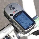 GPSで変わる自転車ライフ(今週より開始)