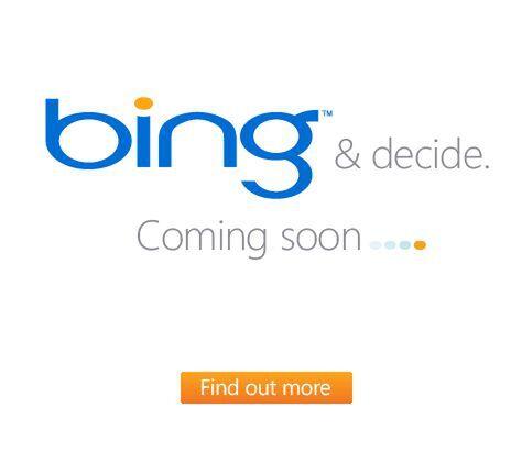 MSの対Google秘密兵器「Bing.com」は6月3日公開