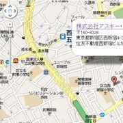 手軽になった!Google Maps API V3