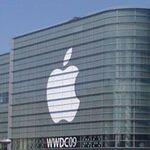 新型iPhoneが出るか!? WWDC 2009直前レポート