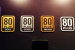 「80 PLUS GOLD」認証の電源を各社が展示!
