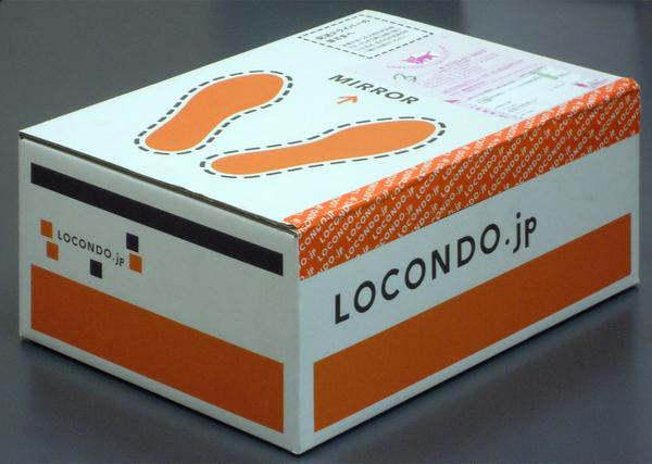 靴のネット通販ロコンド.jpで実際に返品してみた