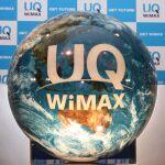 いつでも10Mbps超!高速WiMAX始まる