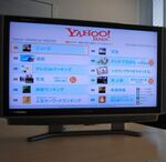 ケータイが加速させるテレビ+ウェブの面白さ