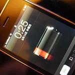 iPhoneは「2年の相棒」足り得るか?