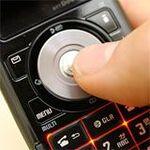 PC的インターフェイスの鬼「N905i」