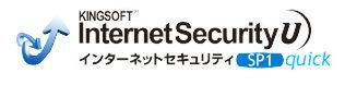 Kingsoft Internet Security U Service Pack 1 quick