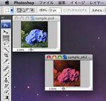 PhotoshopのフィルターをJavaScriptで作る!
