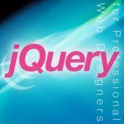 jQueryとは――Webデザイナーから見た魅力