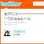 「けいおん!」最終回に、西川貴教さんが絶叫