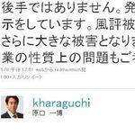 「宮崎の畜産は崩壊してしまう」 口蹄疫、ネットで危惧続々