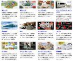 世界有数の個人サービスでクラウドに切り込むGoogle