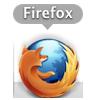 仕事で使える!Firefox便利ワザ 〜夏休み3日間集中講座〜