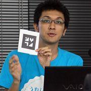 Webデザイナーが広げるAR(拡張現実)の未来