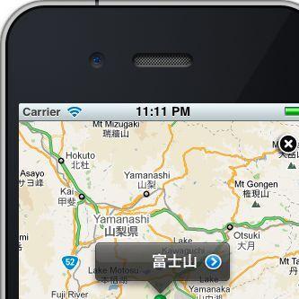 PhoneGapでMapKitを使って地図アプリを開発