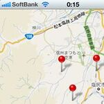 MapKit×JavaScriptでiPhone用GPSアプリ