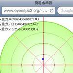 iOS 4.2の新機能で作るHTML5+JSアプリ