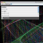 JSONで管理するHTML5音楽プレイヤーを作ってみた