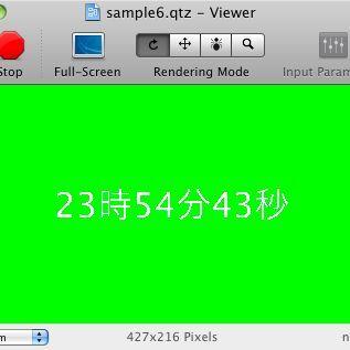 Quartz Composer×JavaScriptでRSSリーダーを作ろう