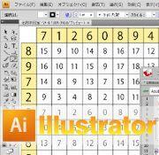 IllustratorもJavaScriptで自由自在に!