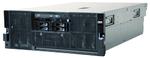日本IBM、コストパフォーマンスと拡張性に優れたx86サーバ