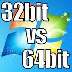 32bit vs 64bit Windows 7を入れるならどっちだ?