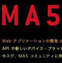 目指せ100万円!Webアプリコンテスト「Mashup Awards 5」