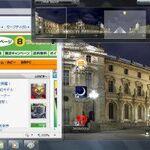 Windows 7ネットブックを便利にするソフト&周辺機器