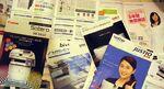ビジネスプリンター選択の条件(2009年秋版)