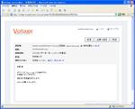 キヤノンIT、手間なしメール暗号化製品に新版投入