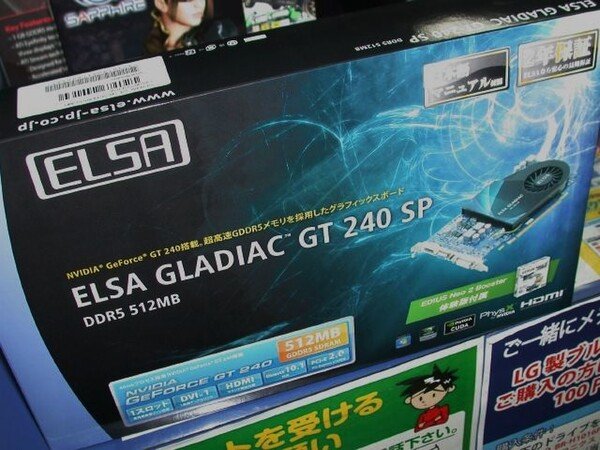 「GLADIAC GT 240 SP DDR5 512MB」
