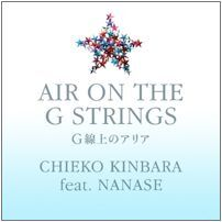 Air On the G Strings(feat. NANASE)