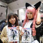 """2009年を締めくくる""""コミックマーケット77""""始まる!"""