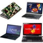2010年 PC新製品新春モデル一斉発表