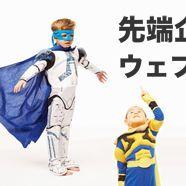 大阪ガスとZ会のWeb担が語るCMSセミナー、開催迫る