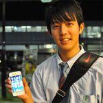 iPhoneアプリを作る高校生(前編)~「つながるきっかけ」