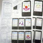 Androidアプリをデザインする理系女子