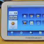 NECビッグローブが提案する第3領域のAndroidデバイス