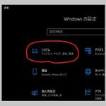 ビジネスに使えるWindows 10の最新機能7選