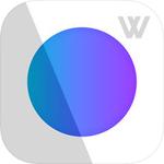 撮影して即データ化できるiPhoneの名刺管理アプリ「Wantedly People」を活用する