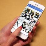 未読に戻せる!? 小技・裏ワザでiPhone版Facebookをさらに活用するワザ