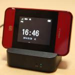 WiMAXルーターを使って自宅のネット費用を抑える技