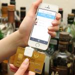 iPhoneをクレジットカードの決済端末にするワザ