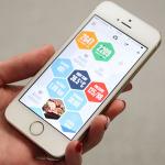 iPhoneと目標実現支援アプリで2014年を三日坊主にしないワザ