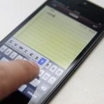 裏技や隠し機能でiPhoneをさらに便利に活用するワザ
