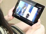 Apple TVやHuluで最新映画や見逃した番組を視聴する技