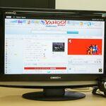 ニコ動っぽい字幕が出るテレビ「ROBRO」3つの革新