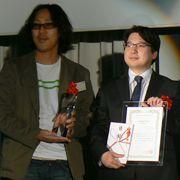 2009年のベストWebデザイン、「NAVER」に決定