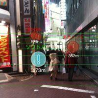 "AR~拡張現実~人間の""現実感""を高めるテクノロジー"